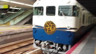 観光列車「etSETOra(エトセトラ)」広島駅到着!【JR西日本】