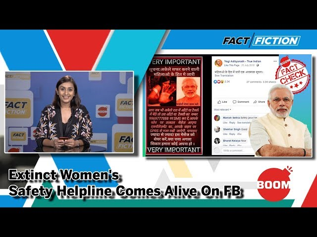 Fact VS Fiction: A Dead Women Safety Helpline Lives On With Misleading FB Posts
