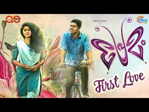First Love | Premam - Malayalam Movie OST Ft Govind Menon | Nivin Pauly | Rajesh Murugesan |Official