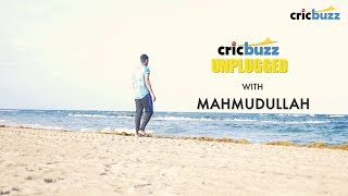 Relaxing helps in keeping the mind fresh - Mahmudullah on Cricbuzz Unplugged