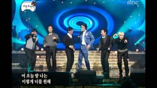 Infinite Challenge, You&Me Concert(2) #10, 유앤미 콘서트(2) 20081227