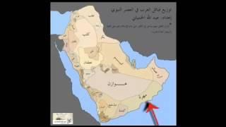 قصة شيخ من قبائل ـالمهرة مع الفارس يزيد بن شيبان التميمي