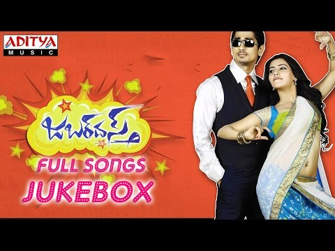 Jabardasth | Telugu Movie Full Songs | Jukebox | Siddharth, Samantha, Nithya Menon Travel Video