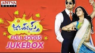 Jabardasth Telugu Movie Full Songs Jukebox || Siddharth, Samantha