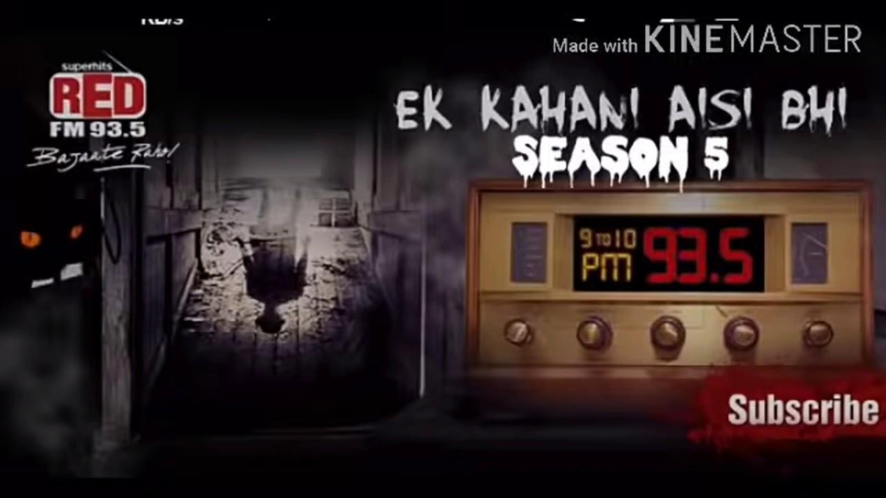 Download Ek kahani aisi bhi season 5 praveen ke sath