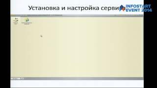 видео Настройка проблемных запросов