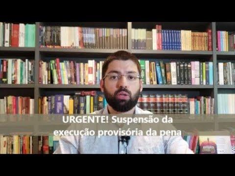 Urgente! STF: Min. Marco Aurélio suspende execução provisória da pena
