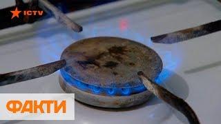 Газ для украинцев подешевеет на 0,5 грн за кубометр