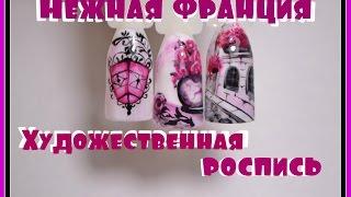 Дизайн гель лаком/Художественная роспись/Винтаж на ногтях