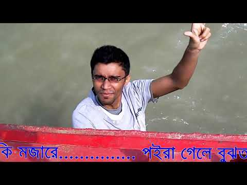 Short Film.Unexpected Travel Dhaka to Maua & Kaurakandi By lonch