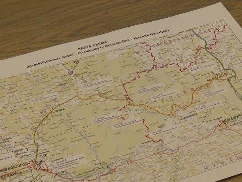 Козьмодемьянский тракт в Марий Эл может быть передан в федеральную собственность