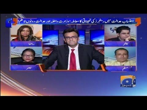 Aapas Ki Baat - 02 October 2017 - Geo News