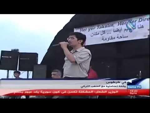 Suriye Grup Yorum Konseri   26 06 2013
