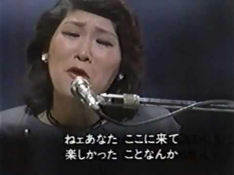 ♪小坂恭子 「想い出まくら」
