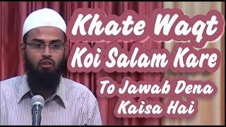 Khate Waqt Koi Salam Kare To Jawab Dena Kaisa Hai By Adv. Faiz Syed