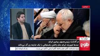 JAHAN NAMA: Iran's Former President Rafsanjani Dies