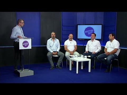 Телеканал UA: Житомир: Виборчий округ: Співбесіда (67 округ)_19.07.19