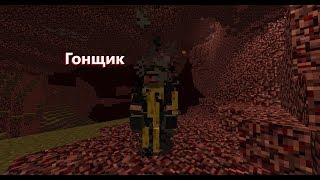 ГонщикМайнкрафт Приколывыпуск-26