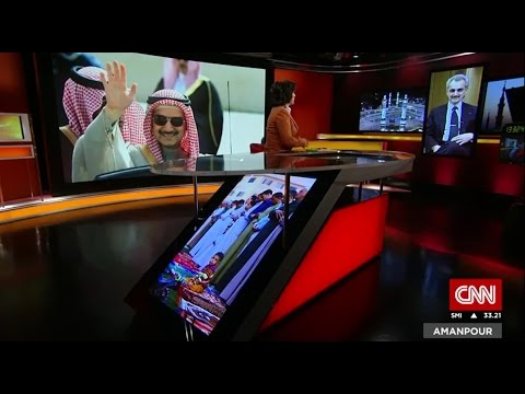 HRH Alwaleed Bin Talal Interview with CNN's Christiane Amanpour