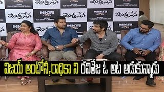 Indrasena Movie GST Song Launch