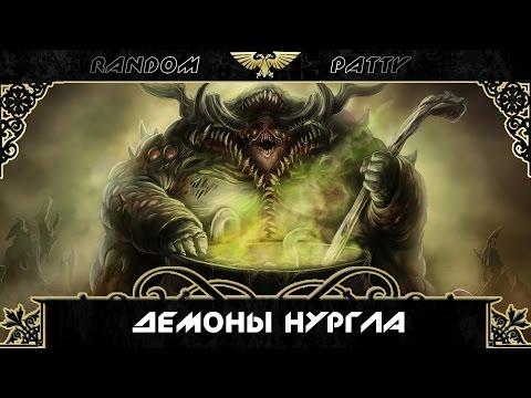 Все игры вселенной Warhammer 40,000