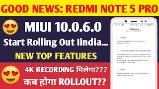 MIUI 10.0.6.0 REDMI NOTE 5 PRO | Redmi Note 5 Pro MIUI 10.0.6.0 Update Roll out || Top features