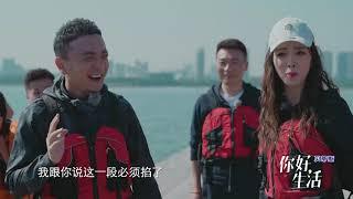 [你好生活]猝不及防 女主持们体重大公开?  CCTV综艺