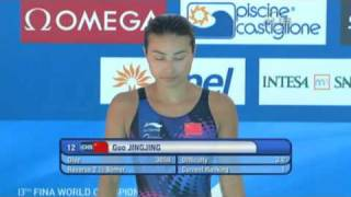 Guo JingJing is the world champion from Universal Sports