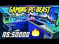 Indian intel Beast pc built rs:50000 ..... Can do everything you throw at it 🔥🔥🔥🔥⚡⚡⚡