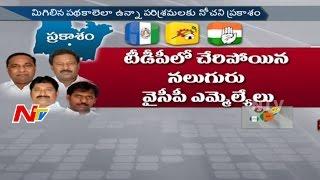 Prakasam District Politics || Jillako Raajakeeyam || NTV Special Ground Report