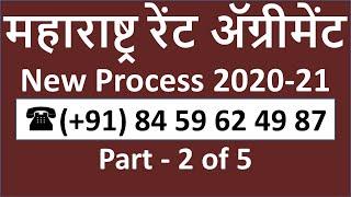 IGR Maharashtra Rent Agreement (New Procedure - 2020-21) - 2 of 5