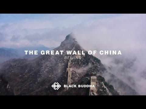 The Great Wall of China | Black Buddha (Beijing)
