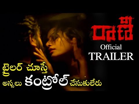 Raani Movie Official Trailer || Latest Telugu Movie Trailers 2019 || News Book