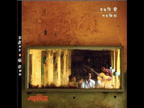 Chokhe chokh by band Shohojia, Album: Rongmistree