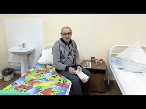 Модернизация Красногорской районной больницы