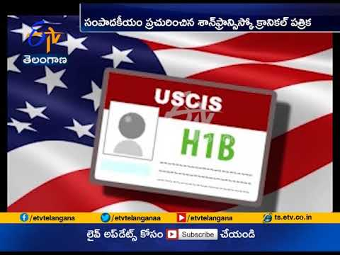 Indian Companies | Have Dramatically Reduced  H1B Visa Filing | Reports US Daily