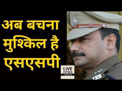 Bihar में Muzaffarpur के SSP Vivek Kumar धंधे में शामिल थे ! 25 लाख कैश मिला I LiveCities