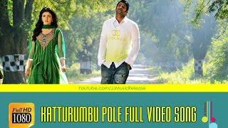 Katturumbu Pole Full Video Songᴴᴰ - Mr.Perfect Malayalam (2016) | Prabhas.KajalAgarwal