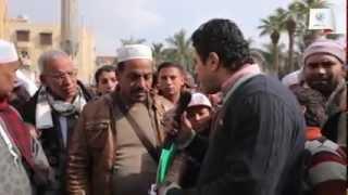 تخاريف الصوفية في مصر MP3