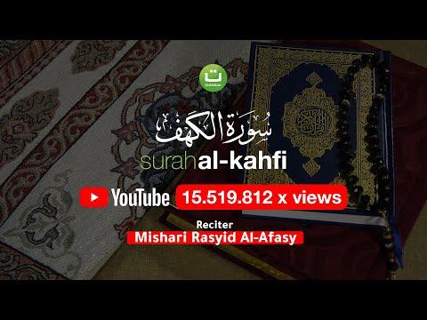 Surah Al-Kahfi سورة الكهف - Mishari Rasyid Al-Afasy ᴴᴰ
