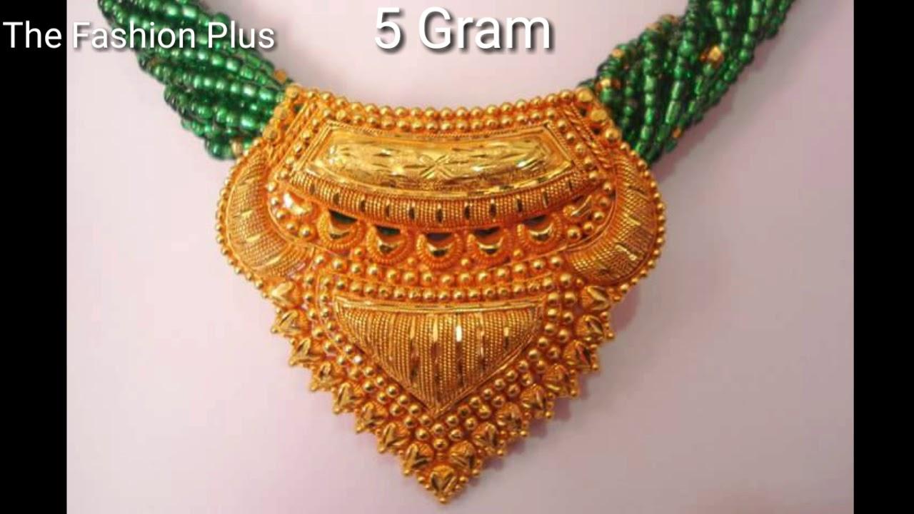 5 Gram Gold Pendants Lockets Designs