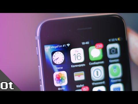Я ПОЧИНИЛ ИНТЕРНЕТ НА iPhone! Что делать, если айфон не ловит WiFi или LTE