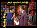 Kapil Sharma SHOOTS With Amitabh Bachchan For KBC Finale!