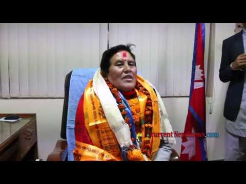Ministry of Urban Development। Current Nepalnews.com