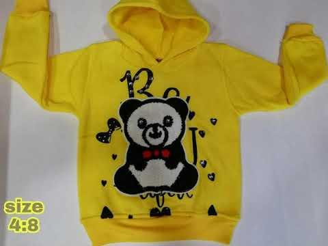 a29552bef8d3f مكتب فرصة جملة ملابس اطفال -ملابس اطفال في مصر 2019 - YouTube