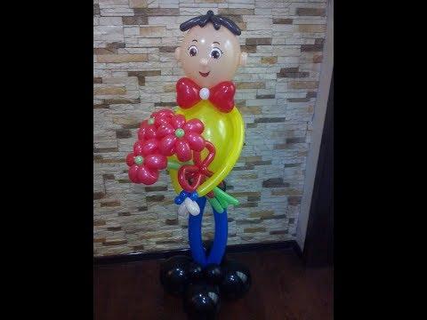 Как сделать мальчика,парня,ученика из воздушных шаров/How To Make A Guy, A Boy , A Pupil Of Balloons