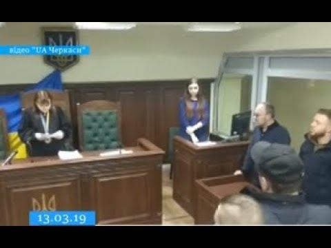 ТРК ВіККА: Затриманим після подій дев'ятого березня «нацкорпусівцям» обрали запобіжні заходи