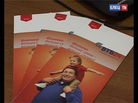 Информация о группе ВТБ - Банк ВТБ
