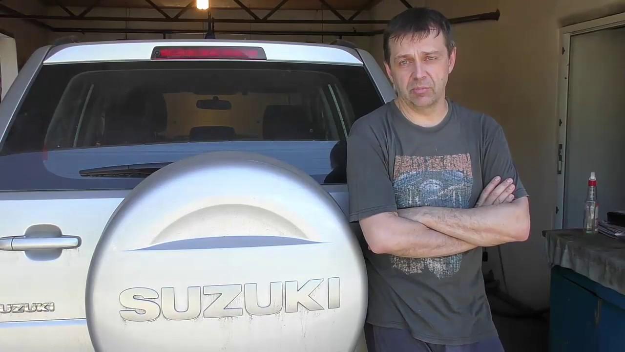 Выбор и замена расходников для SUZUKI Grand Vitara