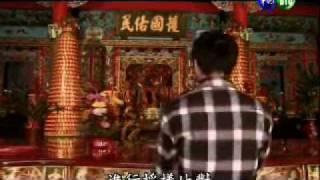 110421 書偉-莒光單元劇-醉後(2/2)